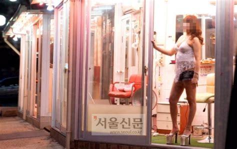 서울신문 한국 '1인당 성매매 지출 연 20만원세계 3위 불명예
