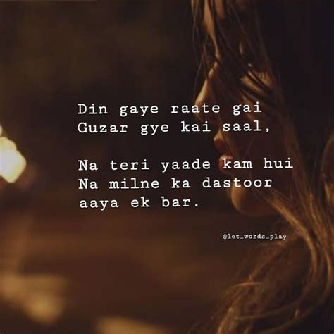 9 cool insta bio for girls. Which is the best Shayari page on Instagram? - Quora