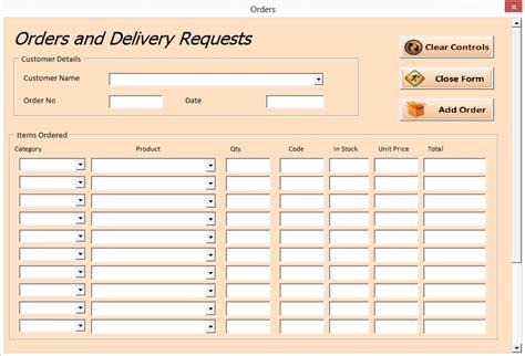 vba excel order  inventory management excel