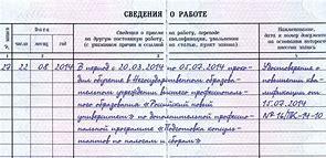 монтажник документы для работы