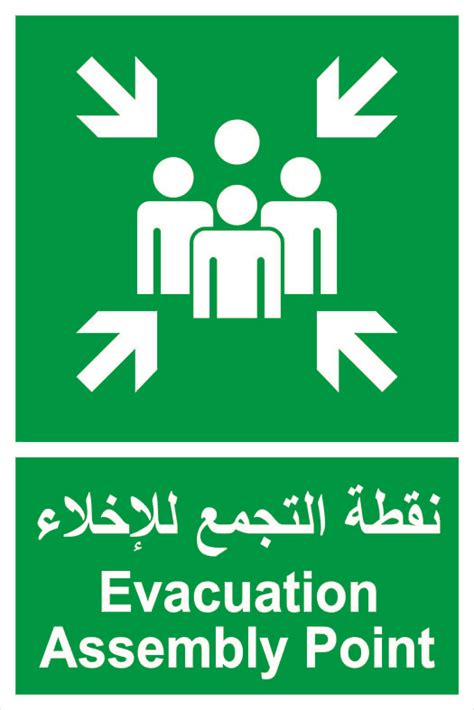 safety sign dubai assembly point arabic english sign