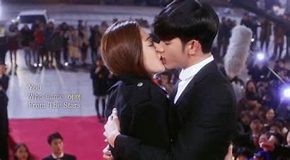 Hyun Kim Soo Korean Drama Kiss Stars