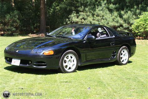 1995 Mitsubishi 3000gt Parts by 1995 Mitsubishi 3000gt Partsopen