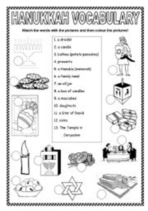 teaching worksheets hanukkah