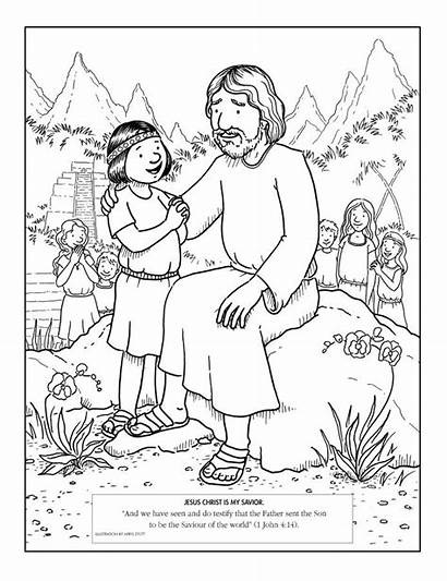Coloring Jesus Pages Lds Primary Popular