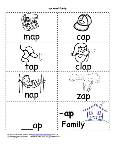 13 Best Images Of Ug Word Family Worksheets  Kindergarten Word Family Houses, En Word Family