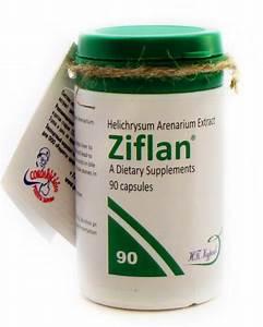 Таблетки для очищения желудка и печени