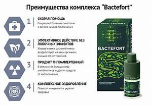 Растения и лекарства от высокого давления