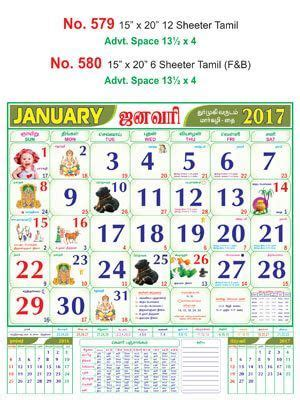 tamil sheeter monthly calendar colours vivid