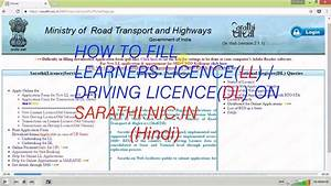 how to apply for learning licencell driving licencedl With apply for driving license learning