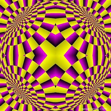 Le illusioni ottiche   Scuola, comunicazione, web