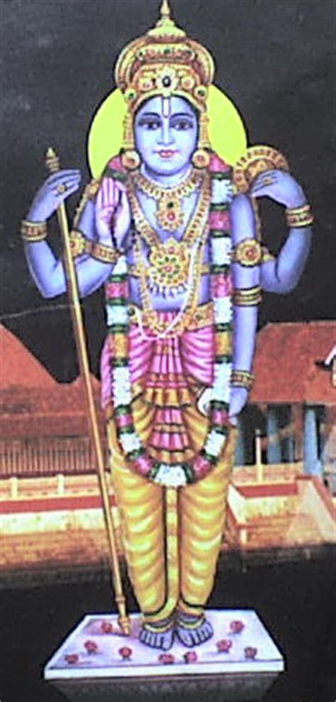 triprayar sree rama swami temple