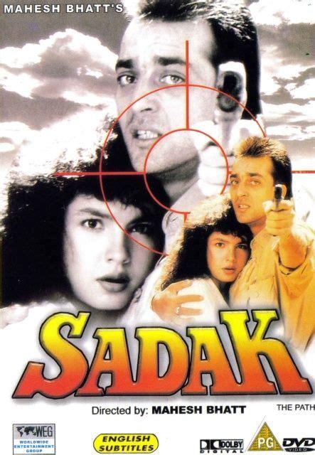 sadak  hindi  poster hindi movies bollywood