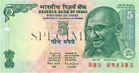 bureau de change cen change roupie indienne eur inr cours et taux cen