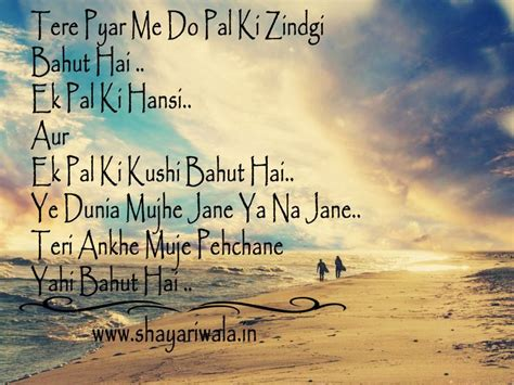 What Are The Some Of The Best Shayaris On Quora Termurah