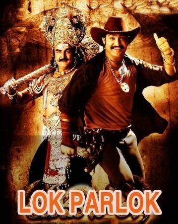 lok parlok tamil   hindi dubbed    mb