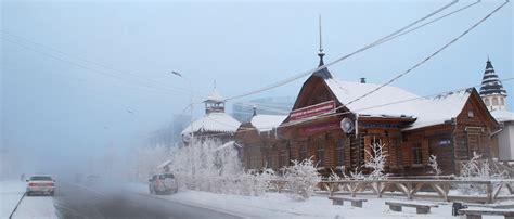 Yakutsk + Lena Pillars Winter Tour, 2 days | VisitYakutia.com
