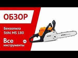 Stihl Ms 180 Test : how to adjust idle speed on stihl ms 180c chainsaw how to save money and do it yourself ~ Buech-reservation.com Haus und Dekorationen