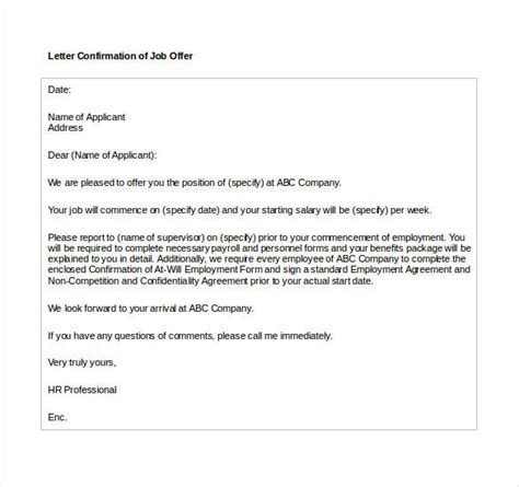 offer letter templates    premium