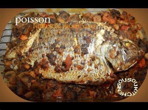 la cuisine marocaine poisson farci à la marocaine سمك محشي stuffed fish the