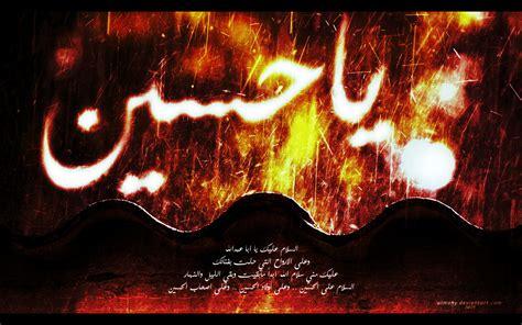 Ya Hussein By Almahy On Deviantart
