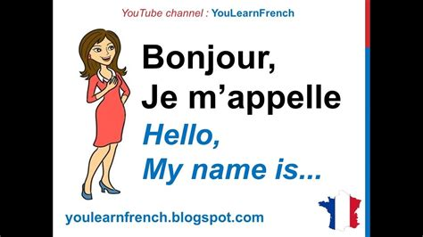 French Lesson 15 - Introduce yourself Basic conversation ...