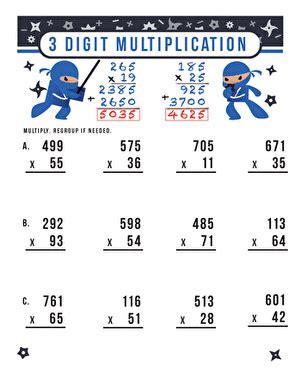 3digit By 2digit Multiplication  Worksheet Educationcom