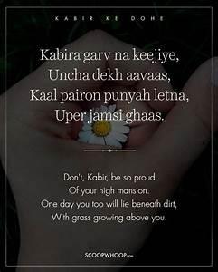 Best 25+ Sikh q... Funny Kabir Quotes