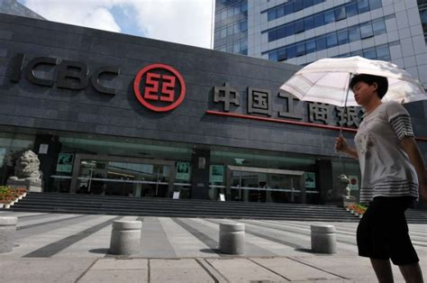 industrial  commercial bank  china opens houston