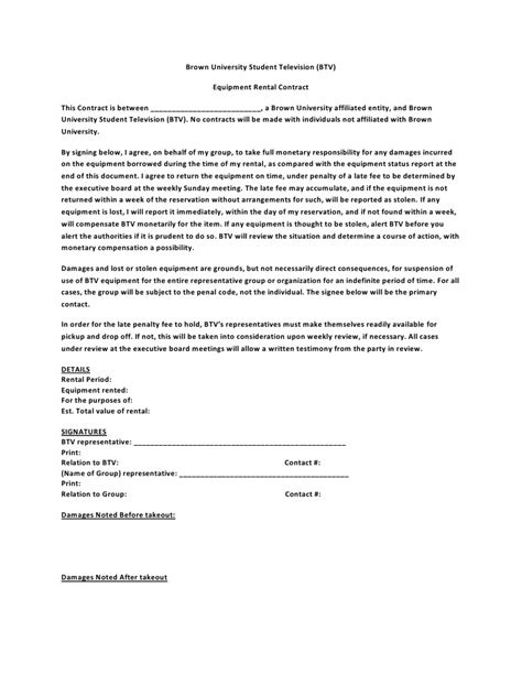 contract service agreement template for producing a tv show btv equipment rental form