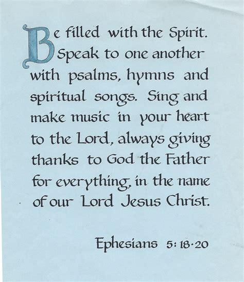 bible quotes calligraphy  christs sake