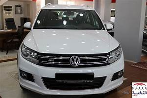 Used Volkswagen Tiguan 2016 Car for Sale in Doha 714436 YallaMotorcom