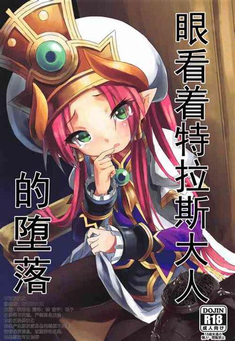 nhentai hentai doujinshi and manga