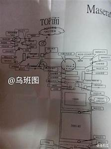 Alleged Iphone 6s Logic Board Diagram Reveals Sip Design