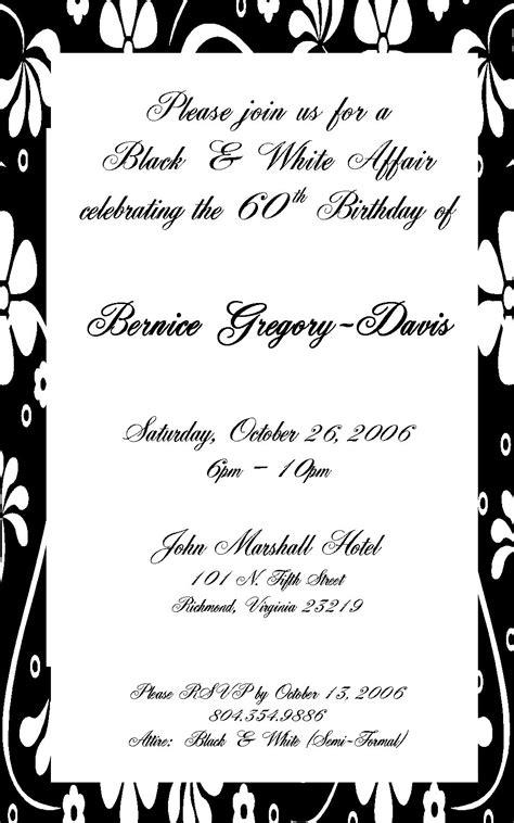 birthday invitation sample party invitation birthday