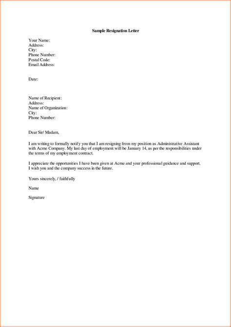 professional letter  resignation registration