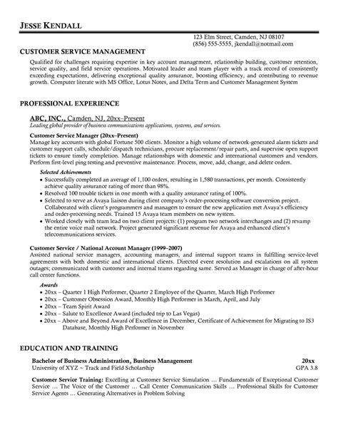 objective for resume for customer service representative