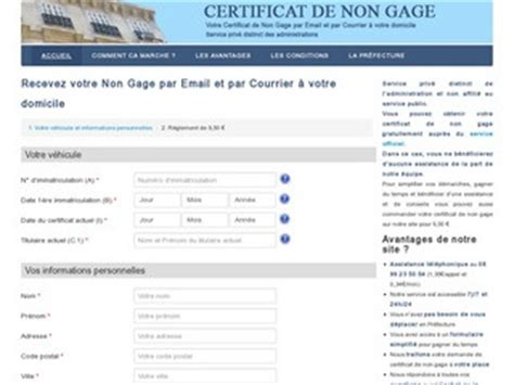 attestation de non gage carte grise express