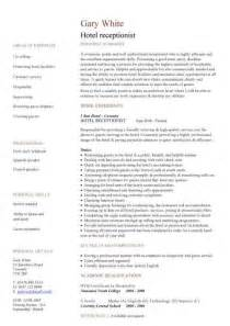 list of skills for resume receptionist with no experience hotel receptionist cv sle hospitality how to write a cv customer service cvs