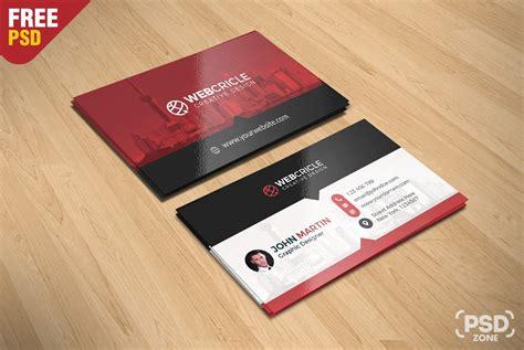 corporate business card psd  psd