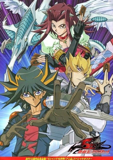 yugioh yu oh gi 5d 5ds anime yusei episode episodes manga english version