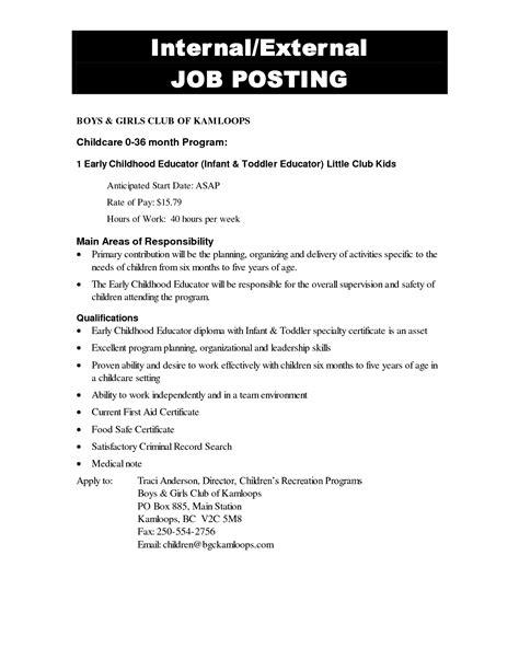 house job posting template sample job