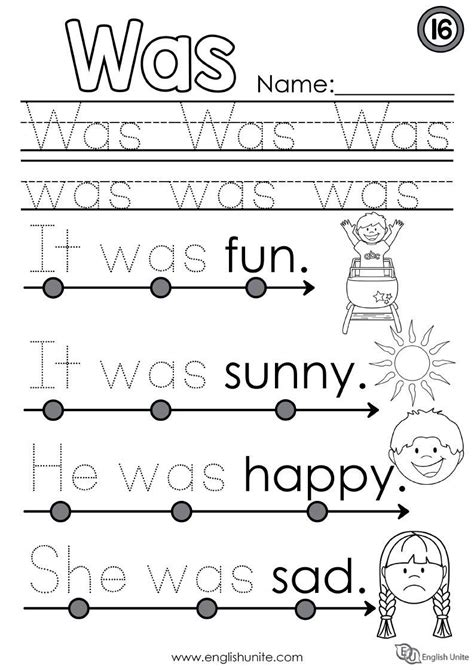 beginner worksheets beginner reading 16 was pre primer sight words