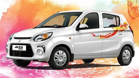 Maruti Alto 800 Utsav Edition Launched In India. Prints Plus Poster Store. Middle School Murals. Cop Car Lettering. Ca Muhammad Ali Murals. Signage Banners. Yamaha Fz Stickers. Social Media Signs. Neon Light Stickers