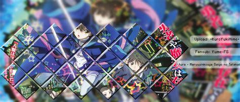 Aura Maryuuinkouga Saigo No Tatakai Sub Indo Anime Aura Maryuuinkouga Saigo No Tatakai Sub Thai