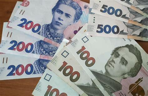 View complete tapology profile, bio, rankings, photos, news and. ВВП Украины: Dragon Capital улучшила прогноз роста - Бизнес и Финансы - Курс Украины