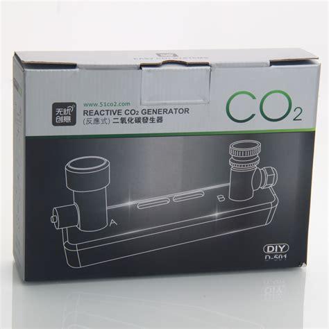 d501 aquarium plant tank diy co2 system generator kit random delivery