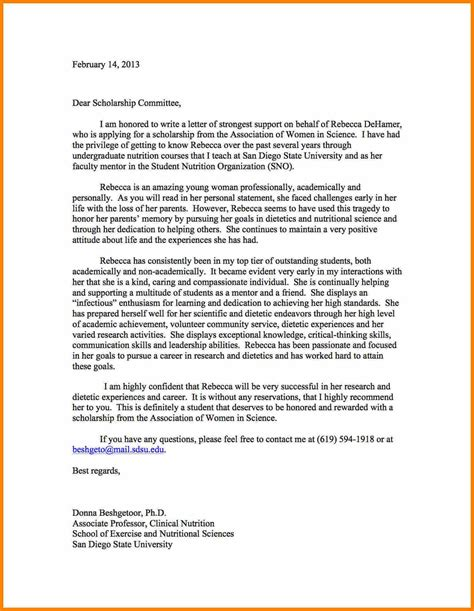 7 scholarship application recommendation letter sle