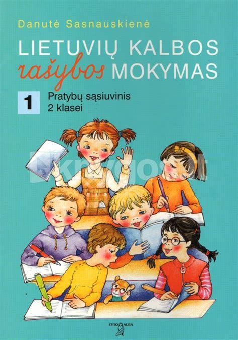 Lietuvių kalbos rašybos mokymas 2 klasei (1 Pratybų są..