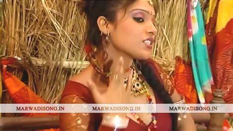 shakuntala rao lyrics marwadi song